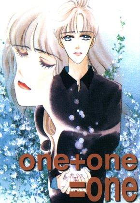one+one=one(원플러스원)