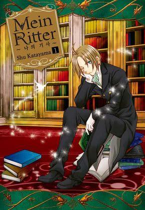 Mein Ritter~나의 기사~
